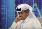 انهيار رجل أعمال قطري في مقابلة مع «الجزيرة» بسبب خسائر المقاطعة  فيديو