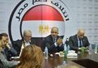 """بدء توافد أعضاء """"دعم مصر"""" للمشاركة في الجمعية العمومية للائتلاف"""