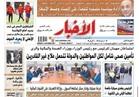 المستشار عمر مروان يرد على الكثير من التساؤلات في دائرة «الأخبار» للحوار