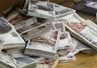 الاقتصاد المصري يجني أكثر من 99مليار دولار نتيجة الإصلاح الاقتصادي