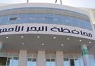قوافل تنمية جنوب الصعيد ثقافيا وفنيا تجوب محافظة البحر الأحمر