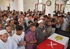 أهالي «فنارة» الإسماعيلية يشيعون جنازة شهيد الواجب في العريش