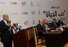دراسة: قصور عضلة القلب يصيب المصريين في أعمار أصغر 13 عاما من الأوروبيين