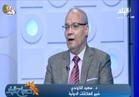فيديو .. خبير علاقات دولية : مصر خسرت معركة اليونسكو بشرف