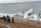 تحطم طائرات تابعة للبحرية الأمريكية في المحيط الهادئ