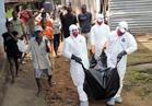 ارتفاع حصيلة الوفيات جراء الطاعون بمدغشقر إلى 57 حالة