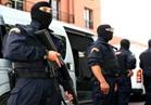السلطات المغربية تفكك خلية إرهابية من 11 شخصا