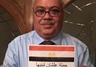 رئيس راديو مصر يوقع استمارة «علشان تبنيها»