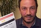 طارق لطفي يوقع على استمارة حملة «علشان تبنيها» لدعم الرئيس السيسي