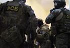 روسيا تفكك خلية سرية موالية لداعش في موسكو ومحج قلعة