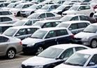 ننشر تفاصيل جلسة مزاد 8 نوفمبر للسيارات المخزنة بجمارك مطار القاهرة