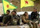 وحدات حماية الشعب الكردية: تحرير الرقة ربما يتم اليوم أو غدا