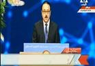 فيديو.. القاضي: مصر في المركز الأول كمقصد لصناعة التعليم