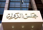 """تأجيل دعاوى إسقاط الجنسية """" ناصر"""" و """"مطر""""و """"عبد الماجد"""" لـ 22 أكتوبر"""