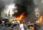 مقتل وإصابة 4 أشخاص في انفجار عبوة ناسفة ببغداد