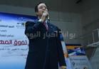 صور  إيمان البحر درويش يُغني لسيد درويش بحفل «المهندس المدني»