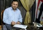 «أحمد مهران» يوقع على استمارة «علشان تبنيها» لدعم «السيسي»