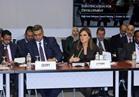 وزيرة الاستثمار: نجاح البرنامج الاقتصادي مرتبط ببرنامج شامل للحماية الاجتماعية