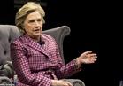 هيلاري كلينتون: التهديد ببدء حرب مع كوريا الشمالية أمر خطير
