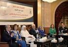 فيديو| 25مؤسسة وأكثر من 20 شخصية عامة ينضمون للتحالف الوطني لحل مشكلة الغارمات