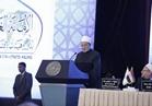 الطيب: الهجوم على الحضارة الإسلامية يتزامن مع المطالبات بإباحة الشذوذ