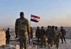استسلام 25 مسلحا للقوات السورية بشمال حلب