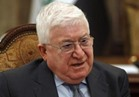 """الرئيس العراقي يدعو لحوار عاجل بين """"القيادة الكردية"""" و""""الحكومة العراقية"""""""
