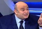 """فيديو.. عماد أديب: """"مرسي"""" فقد شرعيته لعدم تحقيقه أي إنجازات"""