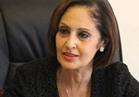 نائلة جبر: حل إشكالية الاتجار بالبشر في ليبيا يبدأ بالحل السياسي