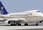 العراق: وصول طائرة سعودية إلى بغداد للمرة الأولى في 27 عاما