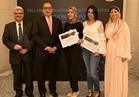 """جامعة الزقازيق تحصد جائزة """"دل اي ام سي"""" لمشاريع التخرج"""