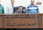 ننشر حيثيات الحكم في قضية «أحداث مسجد الفتح»