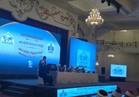 الآن.. بدء الجلسة الختامية لمؤتمر الإفتاء العالمي