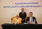 """""""المصرية للاتصالات"""" و""""المنتدى الليبرالي"""" تدعمان المشاركة الاقتصادية للمرأة"""