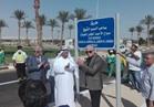 إطلاق اسم أمير الكويت على أحد شوارع  شرم الشيخ