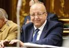 إسكان البرلمان:  »الشقق المغلقة« على رأس أولويات اللجنة خلال الأيام المقبلة