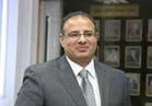 محافظ الإسكندرية يطالب النواب بتعديل قانون البناء لمواجهة مافيا المخالفات