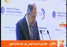 لافروف: تصرفات أمريكا تجاه أوروبا وآسيا تهدد مستقبل حظر الانتشار النووي |فيديو