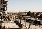 أهالي الرقة عقب تحريرها: كنا نعيش في جحيم «داعش».. والمدينة غير صالحة للحياة