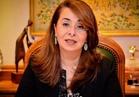 وزيرة التضامن: الإرهاب لن يزيدنا إلا إصرارا على الانتصار في معركة التنمية