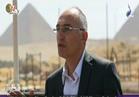 بالفيديو..تعرف على تكلفة وتفاصيل إنشاء المتحف المصري الكبير