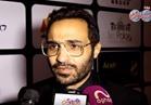 فيديو.. أحمد فهمي: سعيد بتكريمي كأفضل ممثل كوميدي