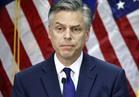 السفير الأمريكي الجديد بروسيا يتعهد باستعادة الثقة بين البلدين