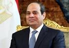 الرئيس يدعو الشركات الفرنسية للاستثمار في مصر