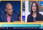 باحث بالشئون الاسلامية : حادث الواحات متوقع و مؤلم