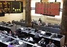 البورصة المصرية تؤجل بداية جلسة تعاملاتها دقيقة حداد على ضحايا الوطن من رجال الشرطة