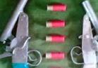 القبض على عاطلين بحوزتهما أسلحة نارية في شبرا