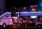 منظمة التعاون الإسلامي تدين حادث إطلاق النار في لاس فيجاس
