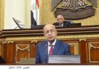 ننشر نص كلمة رئيس الوزراء في افتتاح دور الإنعقاد الثالث لمجلس النواب