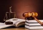 تأجيل محاكمة المتهمين بـ«فض اعتصام النهضة» لدور نوفمبر